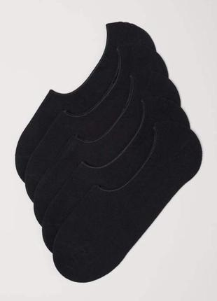 Короткие носки h&m, упаковка из 5шт. ! черные
