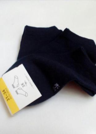 Набор хлопковые короткие носки basic socks
