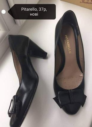 Туфлі pitarello