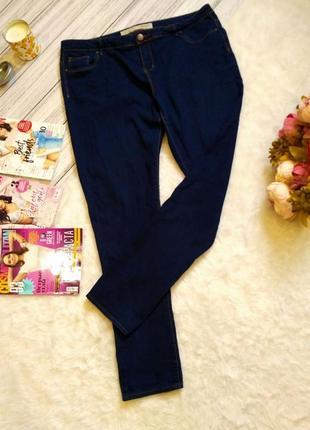 Трендовые зауженные джинсы размер ххl-xxl (48-50)