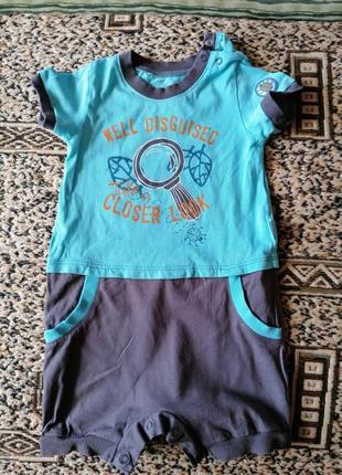 Песочник, ромпер для мальчика 6-9 месяцев