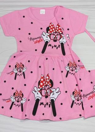Летний хлопковый розовый комплект (платье и сумочка с минни маус), турция