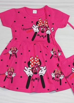 Летний хлопковый малиновый комплект (платье и сумочка с минни маус), турция