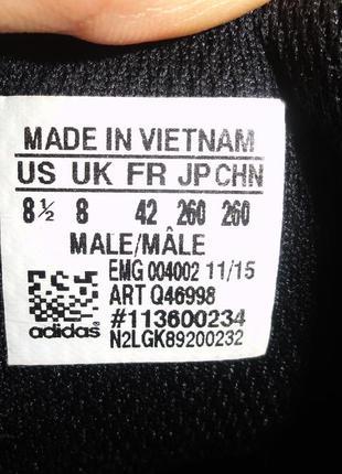 Кроссовки adidas adicross5 фото