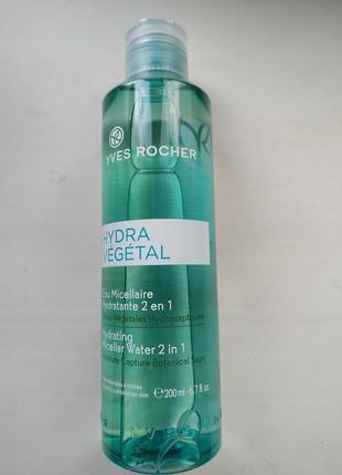 Мицелярная вода хидра вегеталь hydra vegetal yves rocher 200 ml