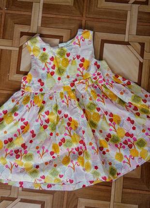 Яркое летнее платье сарафан с бантом