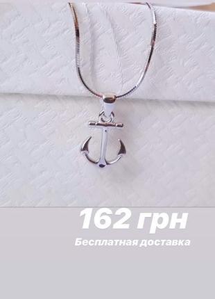 Серебряная подвеска якорь1 фото