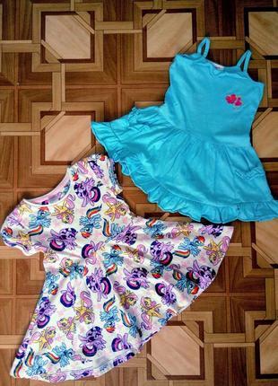 Комплект из двух платьев