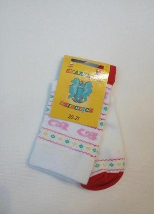 Носки хлопковые для девочек высокие depol (германия)