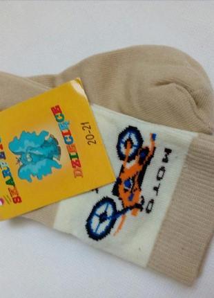Носки хлопковые детские высокие depol (германия)