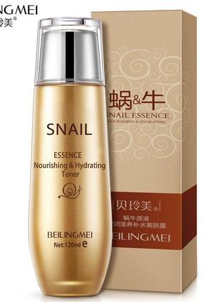Азиатский тонер улитка beilingmei snail toner