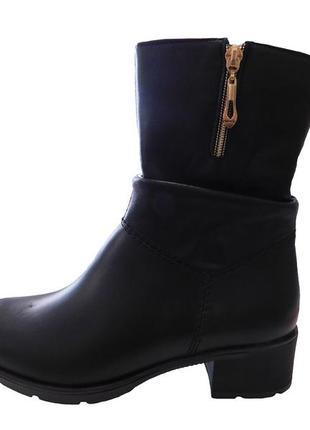 Женские натуральные ботинки