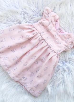 Стильное нарядное платье matalan
