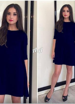 Синее платье 062