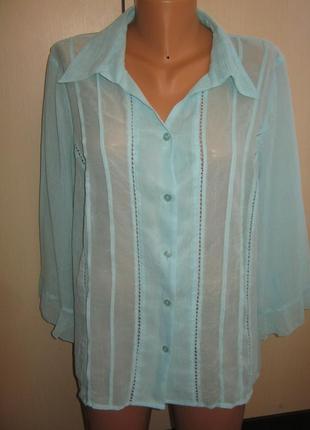Шикарнейшая нарядная праздничная блуза рубашка состояние новой