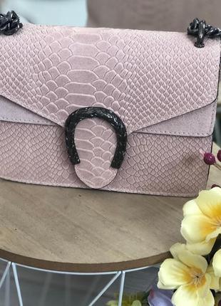 Кожаная сумочка в стиле gucci пудровый цвет