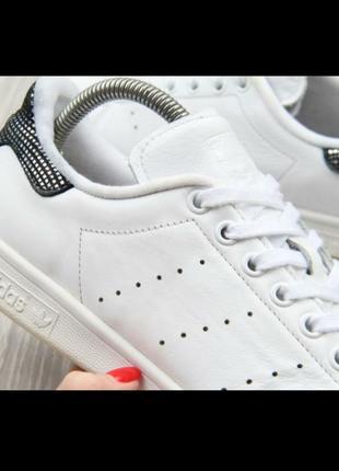 Крутые stan smith adidas оригинал, натуральная кожа