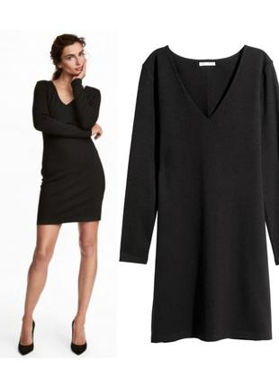 Черное трикотадное платье