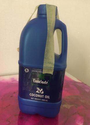 Кокосовое масло parachute 1 литр , индия. оригинал