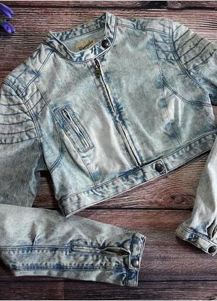 Стильная, укороченная куртка wrangler