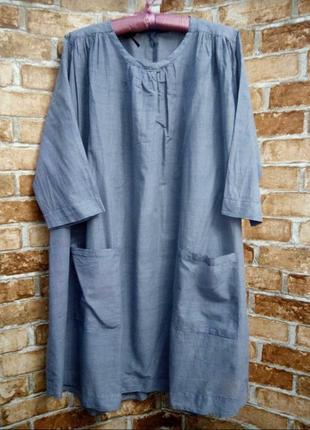 Тончайшее платье в полоску с карманами