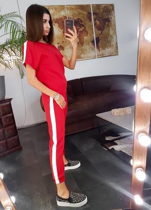 Костюм футболка и штаны брюки с лампасами