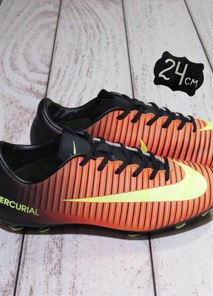 Nike  оригинал. футбольные бутсы для мальчика