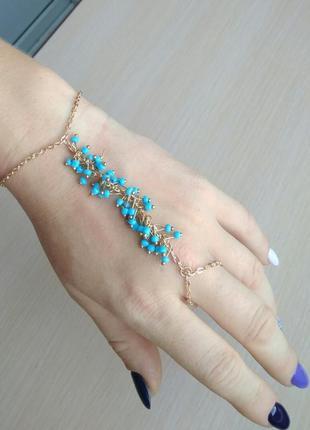 Распродажа! летний браслет кольцо цепочка на палец с бусинками бирюзовый золотой