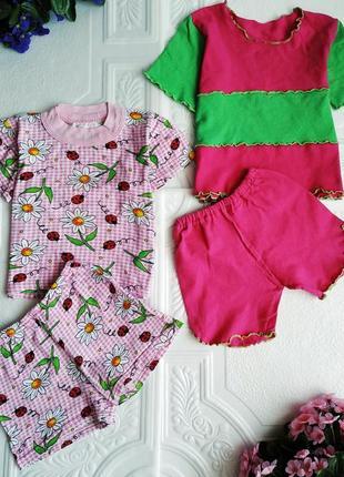 Набор хлопковых комплектов 2 шт. (футболка и шорты)
