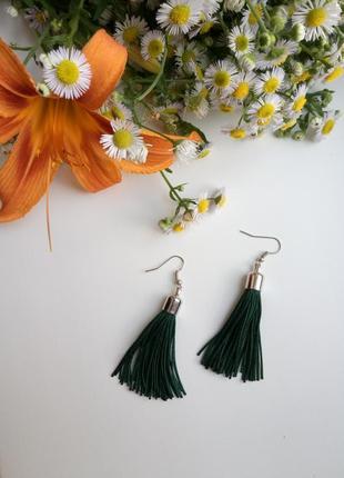 Серьги кисти, сережки кисточки темно зеленого цвета, сережки кісточки зелені!