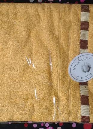 Махровий рушник (коврик для пляжу)