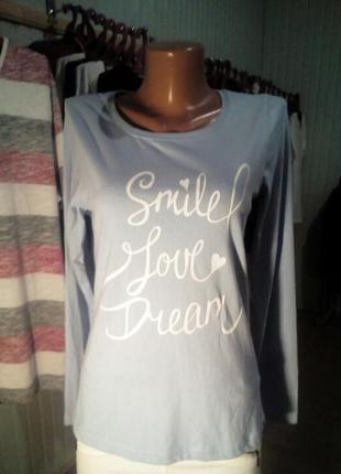Smile love dream