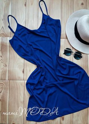 Яркое синее платье размер 14