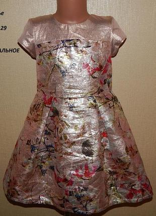 Мега красивое нарядное платье 7 лет