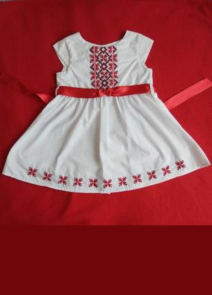Изумительное платье вышиванка
