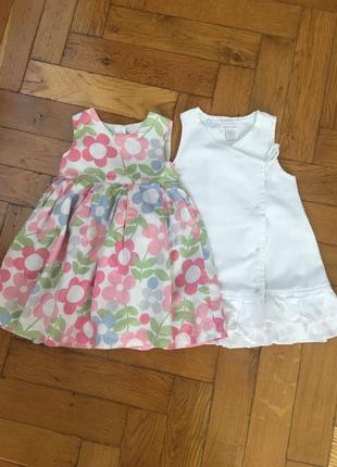 Сукня, плаття, лот
