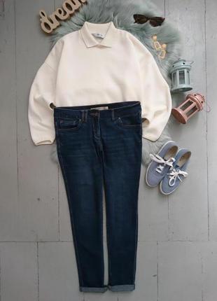 Актуальные зауженные джинсы бойфренды №17max