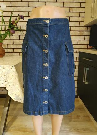 Шикарная юбка трапеция на пуговках