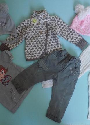 Набор, джинсы, вязаные лосины,вязаная кофта, вязаная шапочка, вязаная повязка на голову