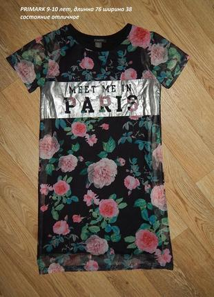 Стильное платье 9-10 лет
