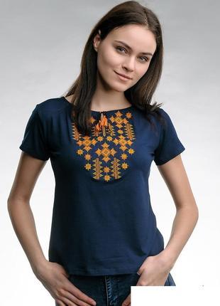 Жіноча вишита футболка зор'яне сяйво з оранжевим на темно-синій тканині
