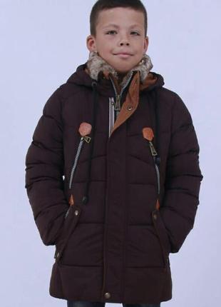 Зимняя куртка для мальчика кико kiko кіко 4230
