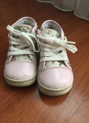 Водонепроницаемые ботинки primigi6 фото