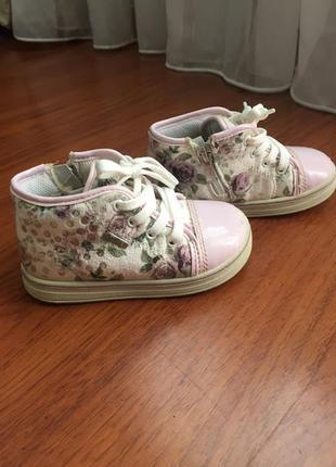 Водонепроницаемые ботинки primigi