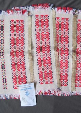 Мирка гинова (югославия) набор вышитых салфеток