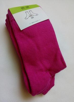 Набор хлопковые женские высокие носки basic socks р.35-38