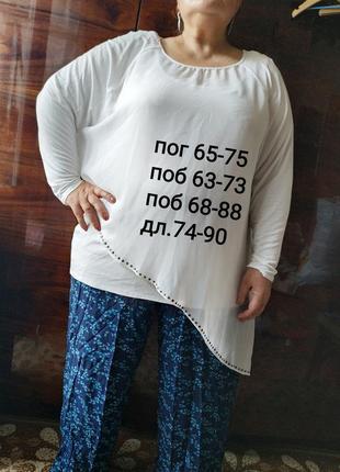 Блуза блузка нарядная шифоновая очень большая на выход летняя супер батал