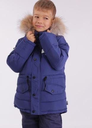 Зимний костюм куртка и полукомбинезон для мальчика kiko кико 4607 кіко