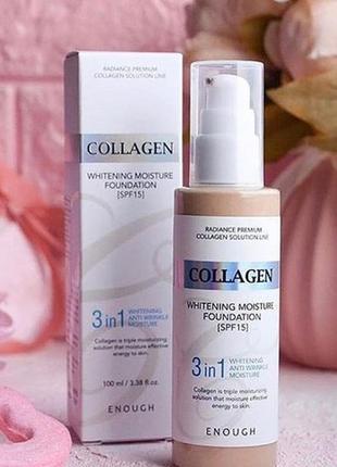 Тональная основа enough collagen whitening moisture foundation 100мл тональный крем