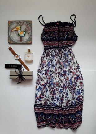 Плаття , сарафан happymum
